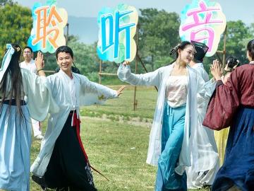 """第五届""""中国梦/端午情""""大型汉服文化活动"""