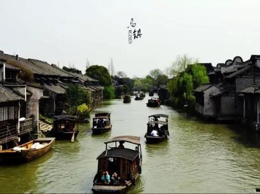 【周八】乌镇-苏杭-宋城跨年狂欢四日游