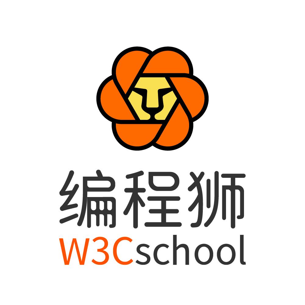 W3cschool编程狮