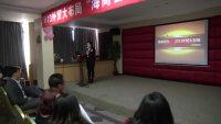 2013外贸大布局海商网外贸高端论坛18日深圳龙岗