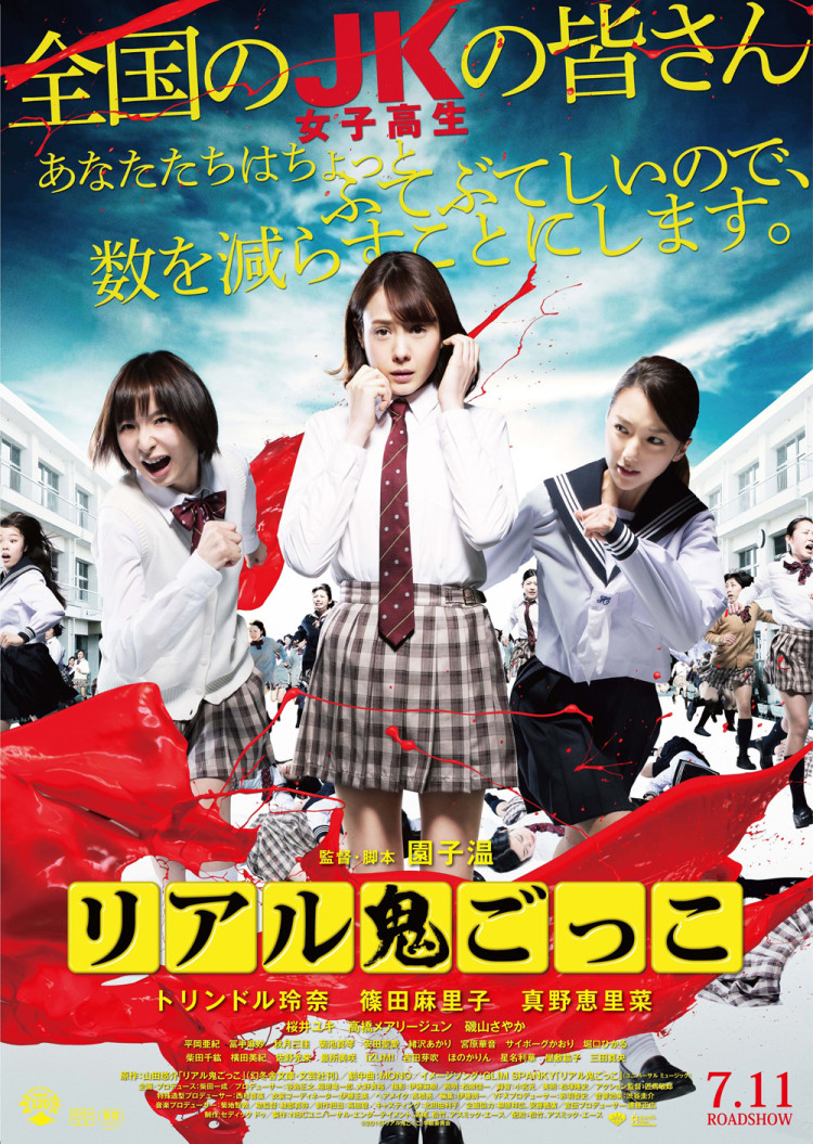 少女在世界中屡遭屠杀,三分钟看完惊悚恐怖片《真实魔鬼游戏2015》